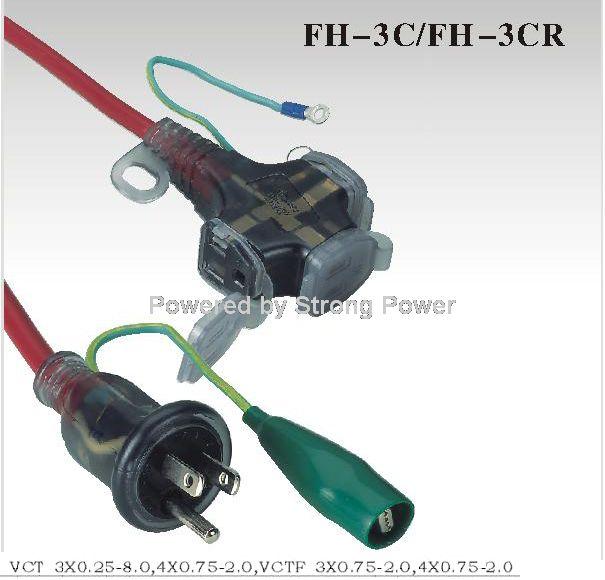 Japan PSE JET Extension Cord FH-3C FH-3CR