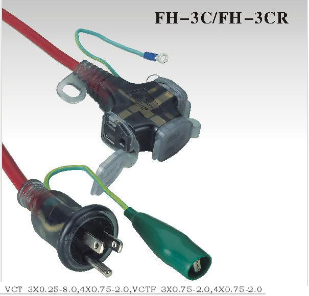 Japan Extension Cords